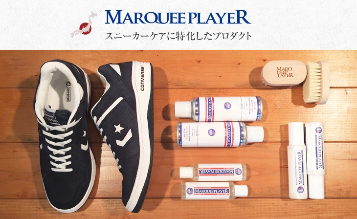 marqueeplayer