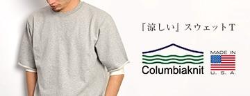 columbiaknit(コロンビアニット)