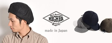 HIGHER(ハイヤー)