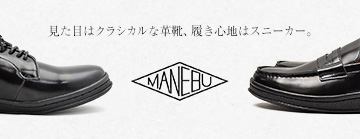 MANEBU(マネブ)