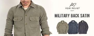 remireliefミリタリーシャツ