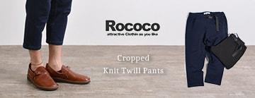 ROCOCOクロップドツイル