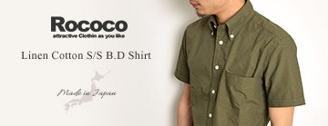 ROCOCOダンプ半袖シャツ