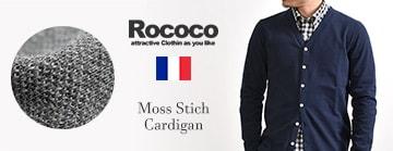 ROCOCOフランスピケCG