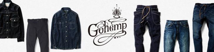 GO HEMP