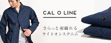 CALOLINE